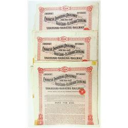 Chinese Imperial Railway, Shanghai-Nanking Railway, 1904 Trio of Issued Bonds