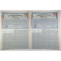 Chinese Government, 8% Sterling Treasury Note 'Vickers Loan' 1919, £500, I/U Coupon Bond Pair