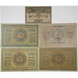 Georgia Autonomous Republic Treasury. 1919-1920. Lot of 5 Issued Notes.