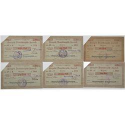 Herzoglich Brannschweigische Sparkasse, Notgeld. 1918. Lot of 6 Issued Notgeld.