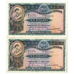 Hongkong & Shanghai Banking Corporation, 1947 and 1948 Banknote Pair.