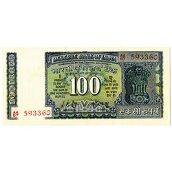 Reserve Bank of India, 1969-70 Issue Banknote