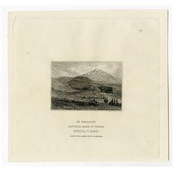 "National Bank of Persia, ND (ca.1921) Proof Vignette of ""Mt. Demavand""."