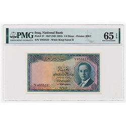 Iraq National Bank 1947 (ND 1955) Banknote Rarity