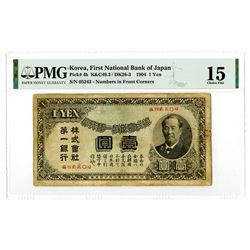 First National Bank of Japan. 1904. Issued Banknote.