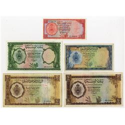 National Bank of Libya & Bank of Libya. 1959-1963. Quintet of Issued Banknotes.