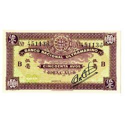 "Banco Nacional Ultramarino, Macau, ND (1944) ""Contemporary Counterfeit"" Issued Banknote."