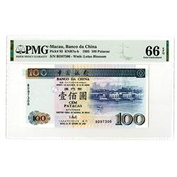 Banco Da China, 1995 Issue Banknote.
