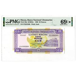 Banco Nacional Ultramarino. 1996. Tied with the Finest known Issued Banknote.