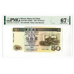 Banco Da China, 1997 Issue Banknote.