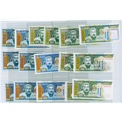 Mongol Bank. 1993-2018. Comprehensive Collection of Issued Banknotes.