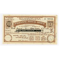 Palestine Postal Order, April 15, 1948 Issued 1 Pound Certificate
