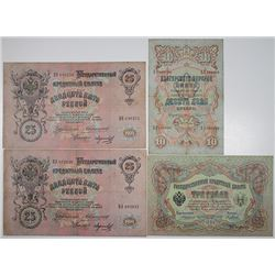 Government Bank. 1905-1909. Lot of 4 Issued Notes.