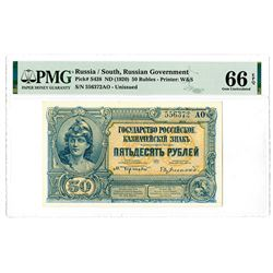 South, Russian Government, ND (1920) High Grade Issue Banknote.