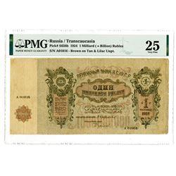 Transcaucasian Soviet Republic. 1924. Issued Banknote.