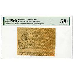 Khorezmian Peoples Soviet Republic. 1923. Misalignment Error Banknote.