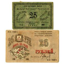 Far Eastern Republic & Semireche Region. 1918-1920. Pair of Issued Notes.