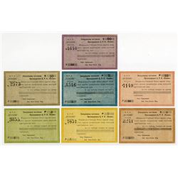 """Osnova"" Central Cooperative, ND (1922-23), Set of 7 Issued Scrip Notes"