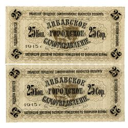 Libava Municipality. 1915. Pair of Issued Notes.