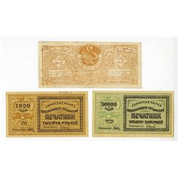 Various Central Asia Issuers, 1922-23, Trio of Issued Notes