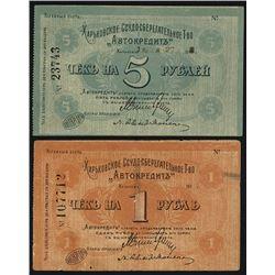 Charkov Saving and Loan Partnership ÒAutocreditÓ 1918 Scrip Note Pair.