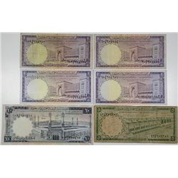 Saudi Arabian Monetary Agency. 1968. Lot of 6 Issued Notes.