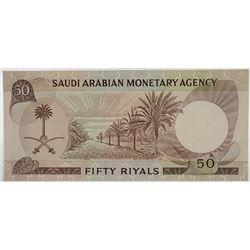 Saudi Arabian Monetary Agency. 1968. Issued Note.