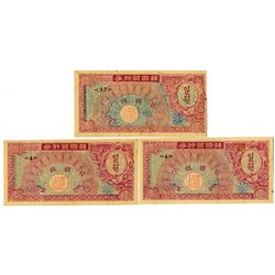 Bank of Korea, ND (1953) Issue Banknote Trio.