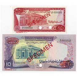 Bank of Sudan. 1971-1972. Pair of Specimen Notes.