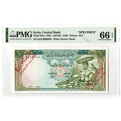 Central Bank of Syria. 1962 / AH1381. Specimen Banknote.