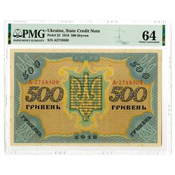 State Credit Note, 1918, 500 Hryven High Grade Banknote.