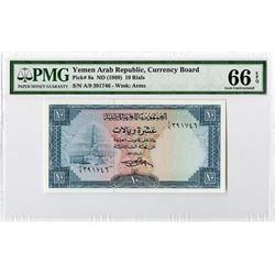 Yemen Arab Republic, ND (1969), Issued Note