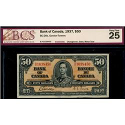 1937 $50 BC-26b #BH1638450, BCS Very Fine-25 with stain and minor tear.
