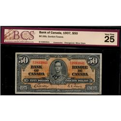 1937 $50 BC-26b #BH3893941 & #BH4177814, BCS Very Fine-25.  Lot of 2 notes both with problems.