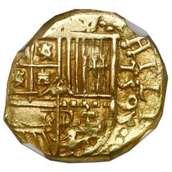 Seville, Spain, cob 1 escudo, Philip II, 1595 date to right (assayer B to left not visible), NGC MS