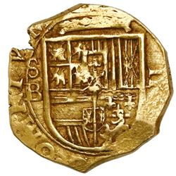 Seville, Spain, cob 2 escudos, Philip II or III, assayer B, OMNIVM in legend.