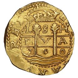 Lima, Peru, cob 8 escudos, 1700H, NGC MS 65, finest known in NGC census, ex-1715 Fleet (designated o
