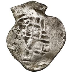 Mexico City, Mexico, cob 4 reales, Philip IV, assayer not visible (early 1630s), ex-Rudman.