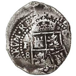 Potosi, Bolivia, cob 8 reales, 1652E Transitional Type V/A.