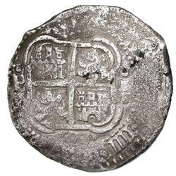 Potosi, Bolivia, cob 8 reales, 1653E, PH at top, ex-Jones (Plate Coin).