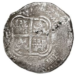 Potosi, Bolivia, cob 8 reales, 1653E, PH at top, ex-Jones (Plate Coin).