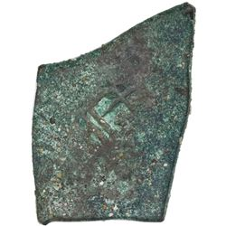 """Mexico City, Mexico, cob 8 reales """"greenie"""" (encrusted as found), Charles II, assayer not visible."""