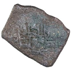 """Mexico City, Mexico, cob 8 reales """"greenie"""" (lightly encrusted as found), Philip V, assayer not visi"""