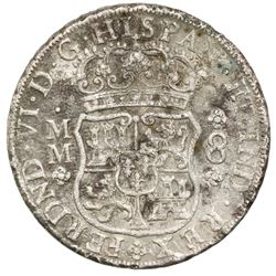Mexico City, Mexico, pillar 8 reales, Ferdinand VI, 1754MM, dissimilar crowns, ex-Jones.