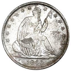 USA (New Orleans mint), Seated Liberty half dollar, 1860-O, high O variety, NGC SS Republic / Shipwr