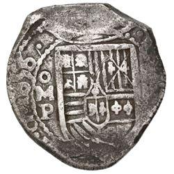 Mexico City, Mexico, cob 8 reales, 1656P.