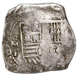 Mexico City, Mexico, cob 8 reales, 1658P, ex-Jones.
