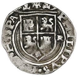 Lima, Peru, 2 reales, Philip II, assayer R to right (small), motto PL-VSV-TR, legends HISPA / NIARVM