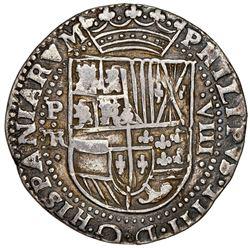 Potosi, Bolivia, cob 8 reales Royal (galano), 1637TR, denomination VIII vertically, very rare, NGC X