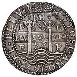 Potosi, Bolivia, cob 8 reales Royal (galano), 1653E, dot-PH-dot at top, rare, NGC AU 55 (finest know